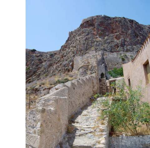 Sailing holiday locations in Greece: Part of the western town wall of the medieval town; Monemvasia
